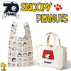 SNOOPY×PEANUTS Shopping Bag & Tote Bag