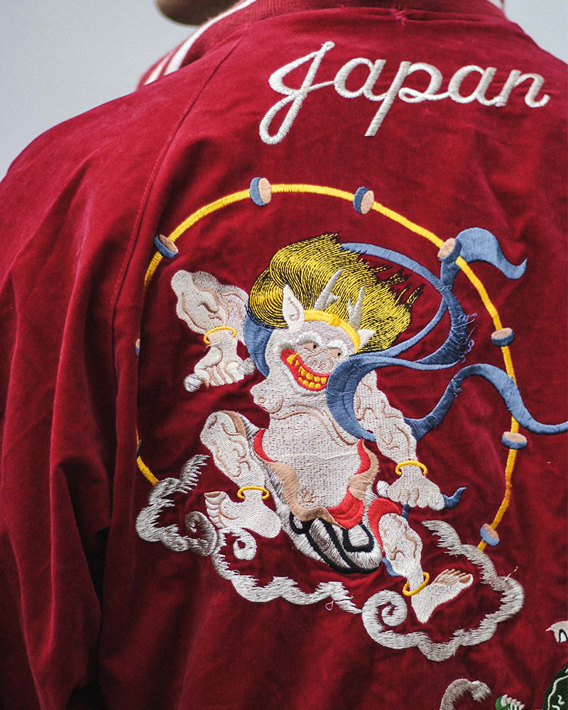 Vintage Japanese Sukajan, Red Velvet Raijin and Fujin