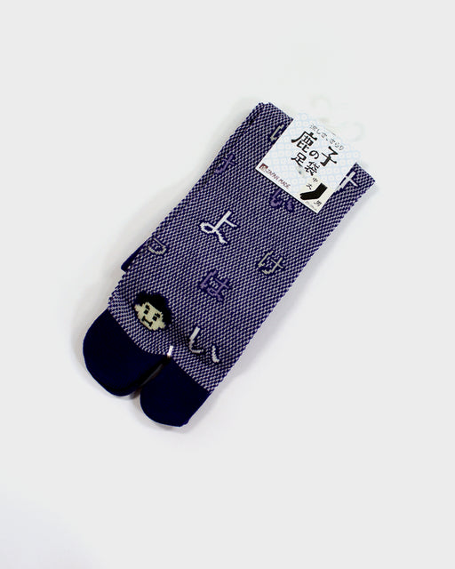 Tabi Socks, Nippon Purple Mesh (M/L)