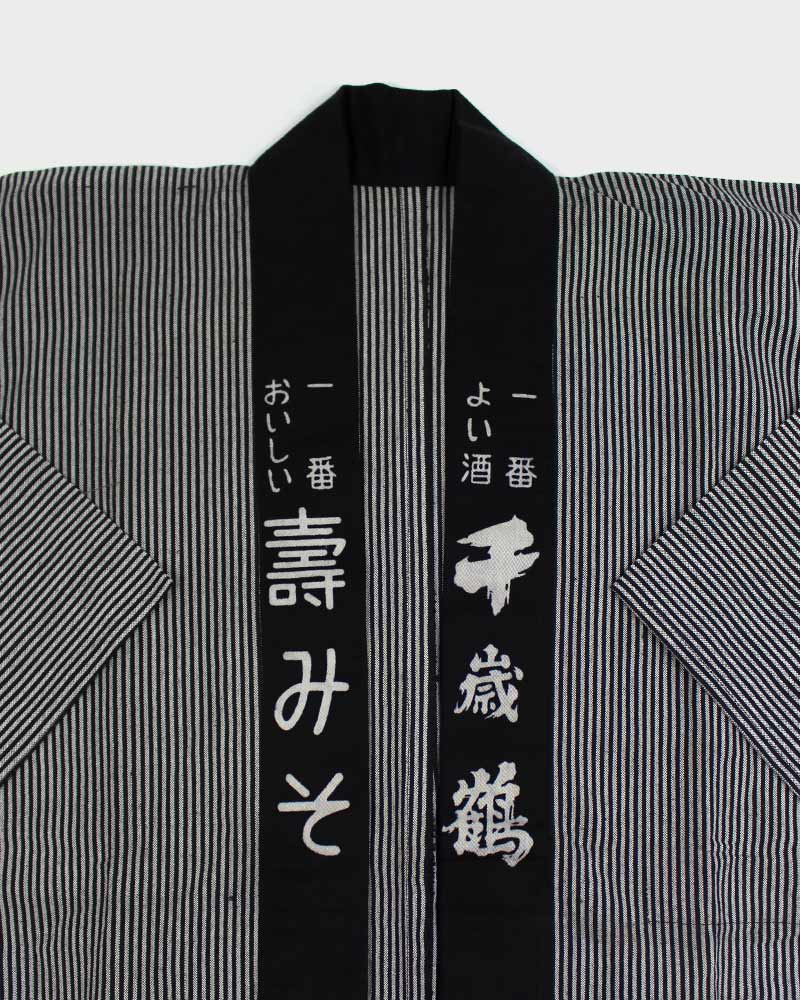Vintage Happi Jacket, Chitose Tsuro Black and White Shima