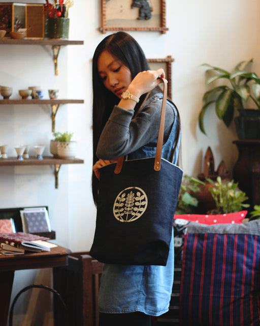Kiriko Small Denim Tote, Indigo