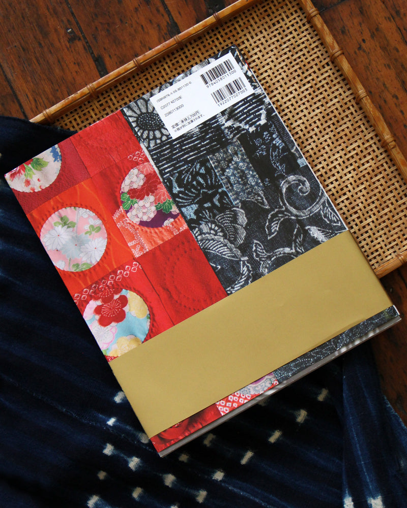 Beautiful World of Patchwork using Vintage Patchwork