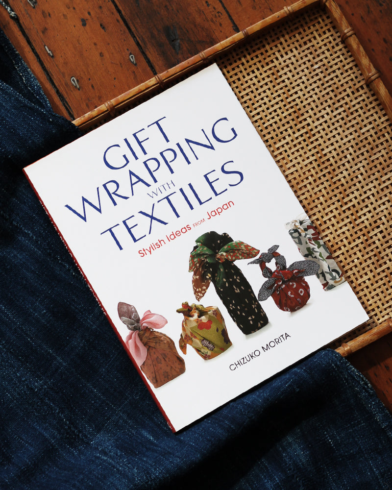 Gift Wrapping with Textiles Stylish Ideas from Japan
