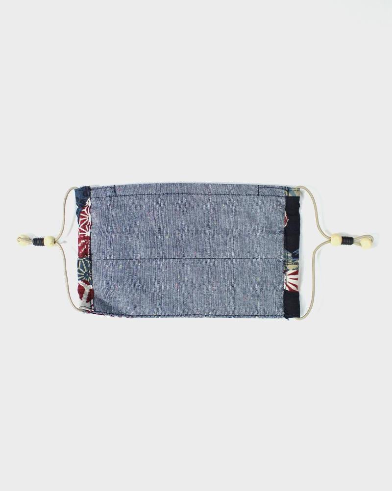 Face Mask, Blue and Burgundy Patchwork (Pleated Rectangular)