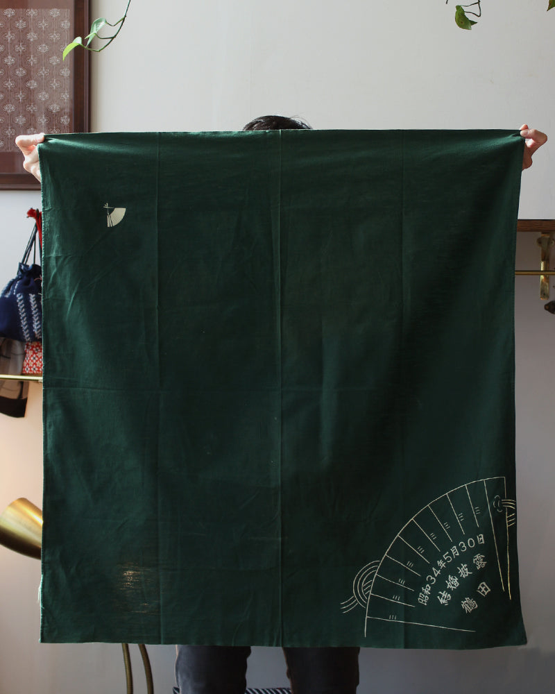 Vintage Furoshiki, Forest Green with Fan