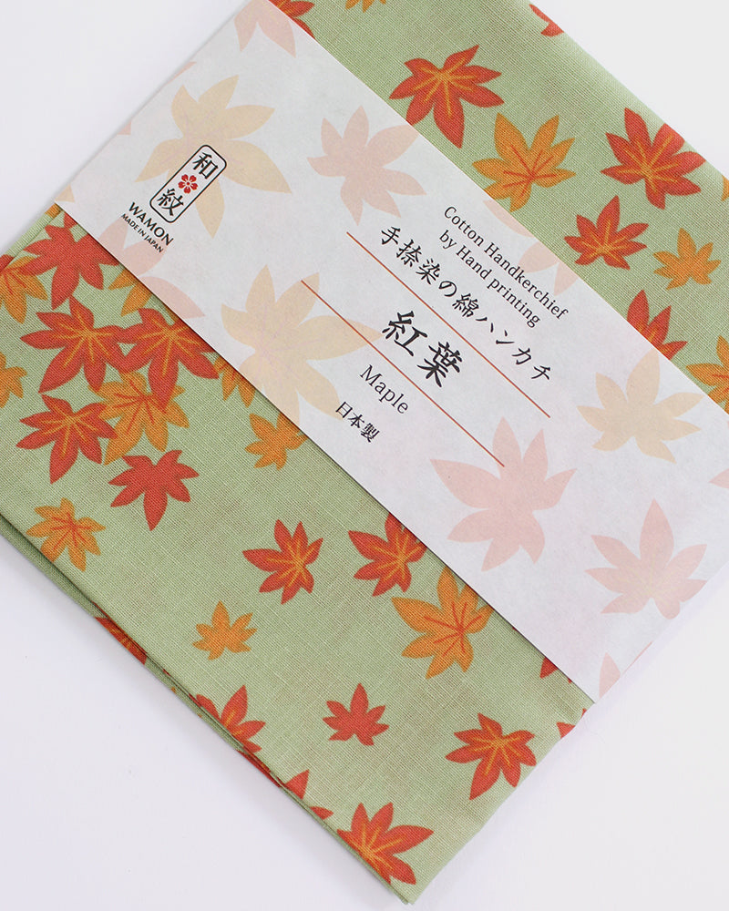 Japanese Handkerchief, Maple