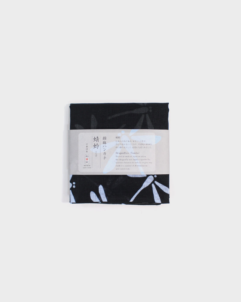 Japanese Handkerchief, Black, Charcoal & Light Blue Tonbo