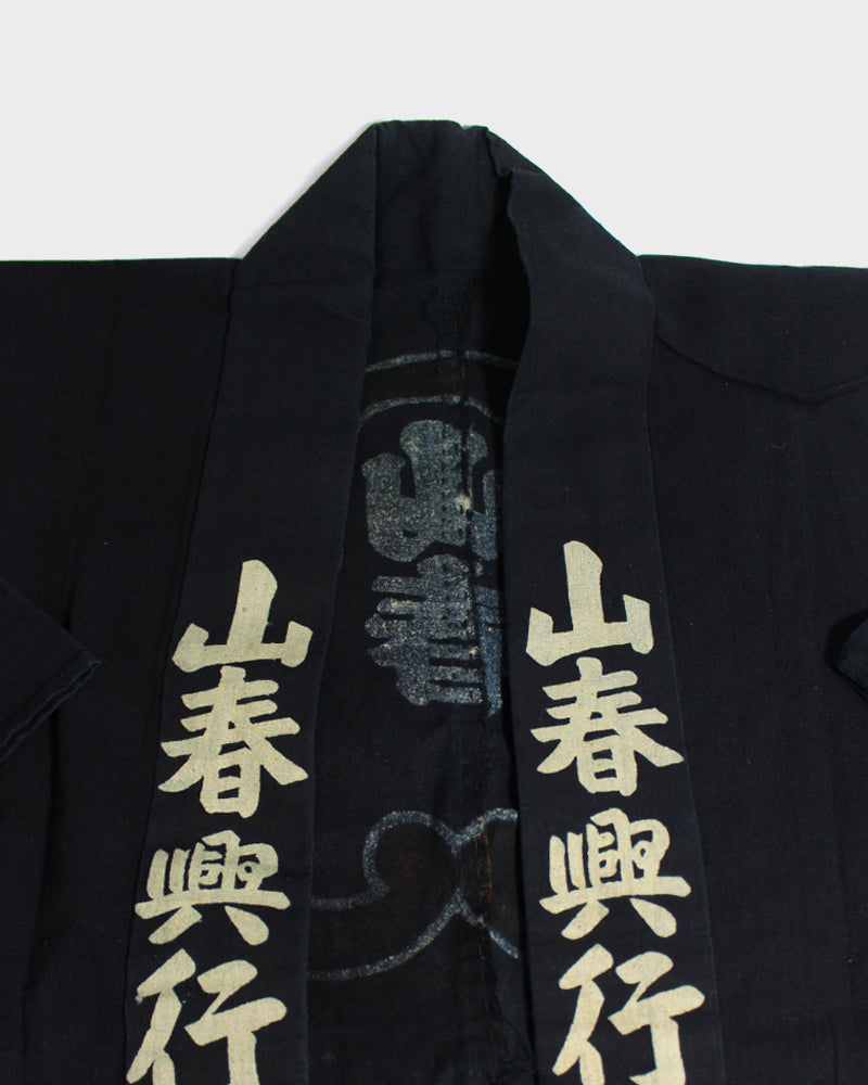 Happi Jacket, Black, Yama Haru