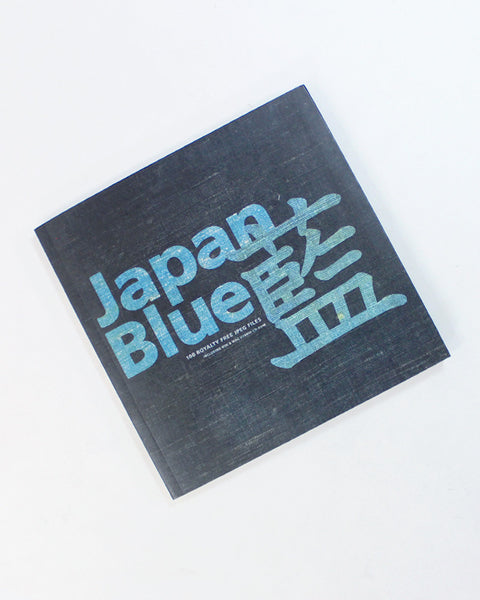 Japan Blue: Fabric Archive