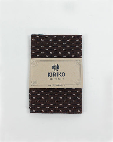 Pocket Square Brown Kasuri-Ori