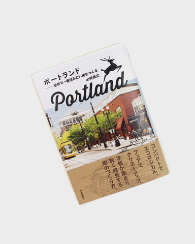 Portland: Making the World's Best Place to Live