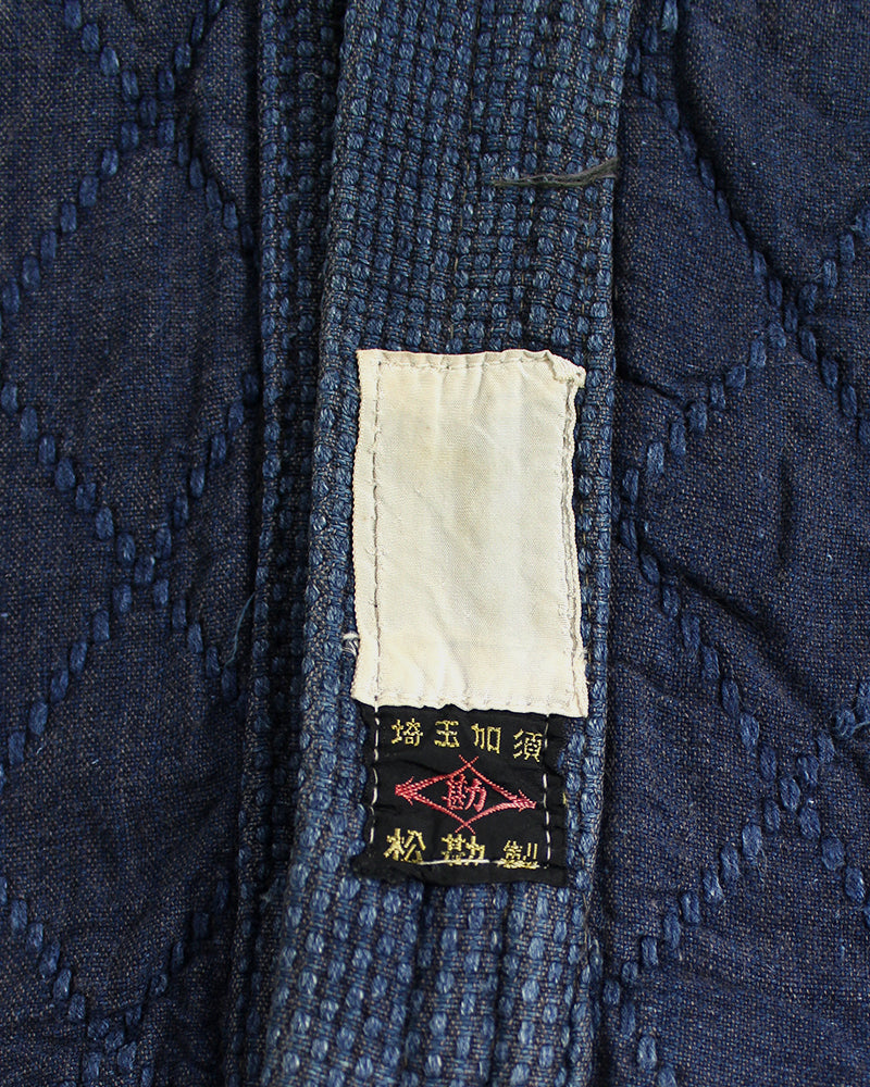 Vintage Kendo Jacket, Faded Indigo (S/M)