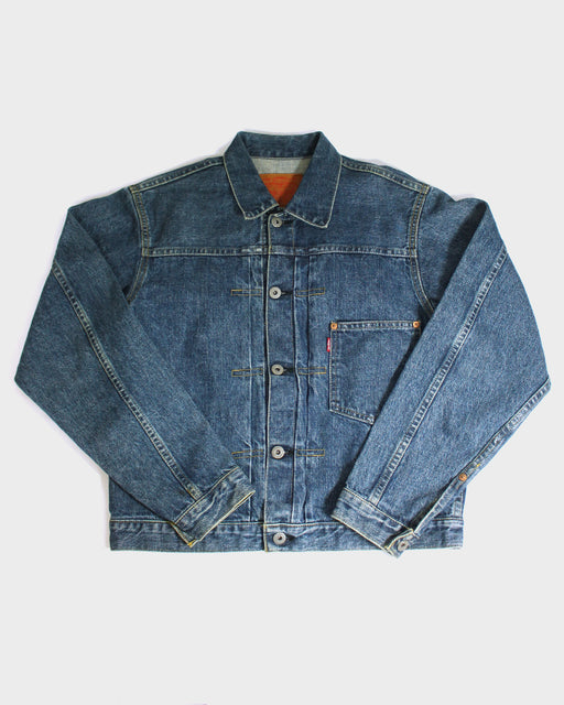 "Japanese Reproduction, Leviʻs ""Big E"" (First Edition) Denim Jacket"