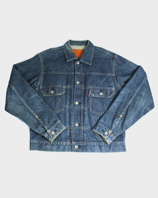 "Japanese Reproduction, Leviʻs ""Big E"" (Type II) Denim Jacket (01)"