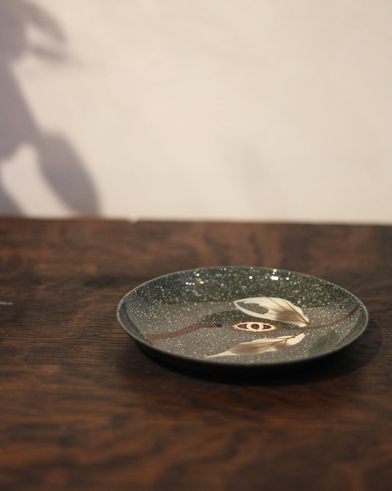 Small Lacquered Plate, Grey with Chestnut