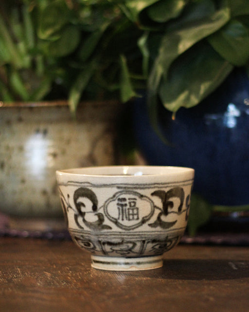Matcha Good Luck Bowl, Rooster