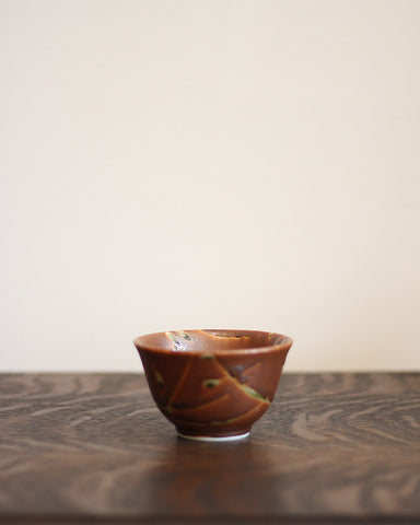 Vintage Amber Engraved Teacup