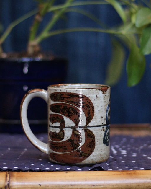 Ceramic Mug, Blue and Brown Pattern