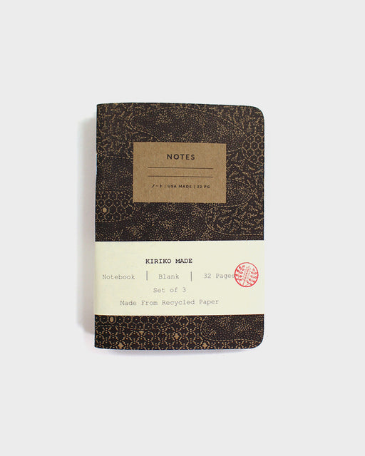 Katazome Pattern Notebook, Set of 3