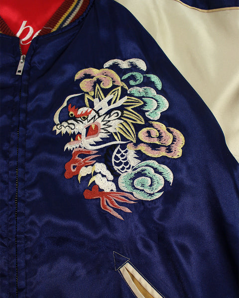 Vintage Reversible Japanese Sukajan, Twisted Ryu