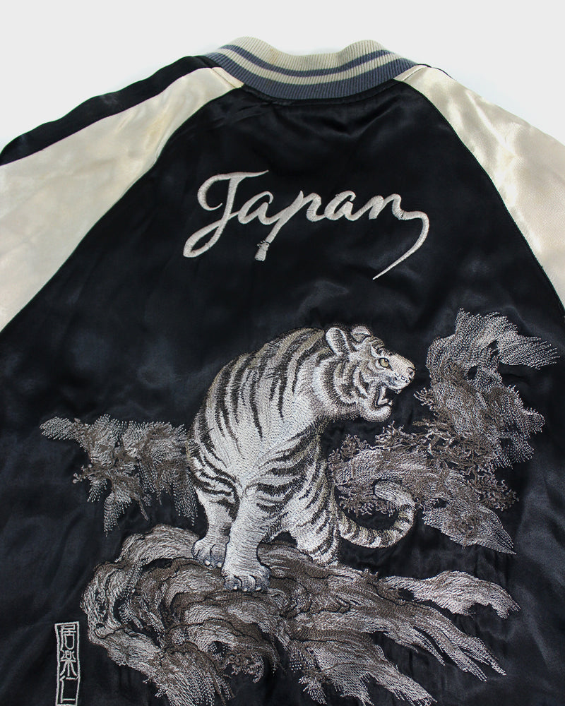 Vintage Japanese Reversible Sukajan, Tiger Pearl and Red