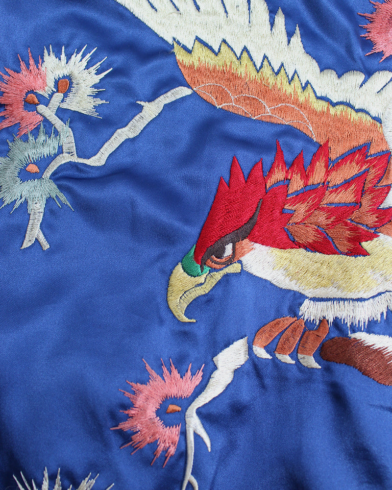 Vintage Japanese Reversible Sukajan, Birds, Yellow, Blue and Red, Dragons, Brown, Yellow and Green (L)