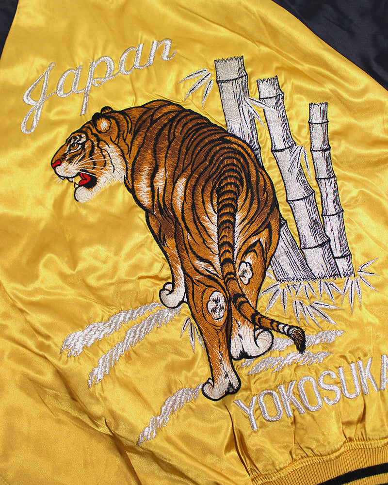 Vintage Japanese Sukajan, Black and Yellow, Tiger