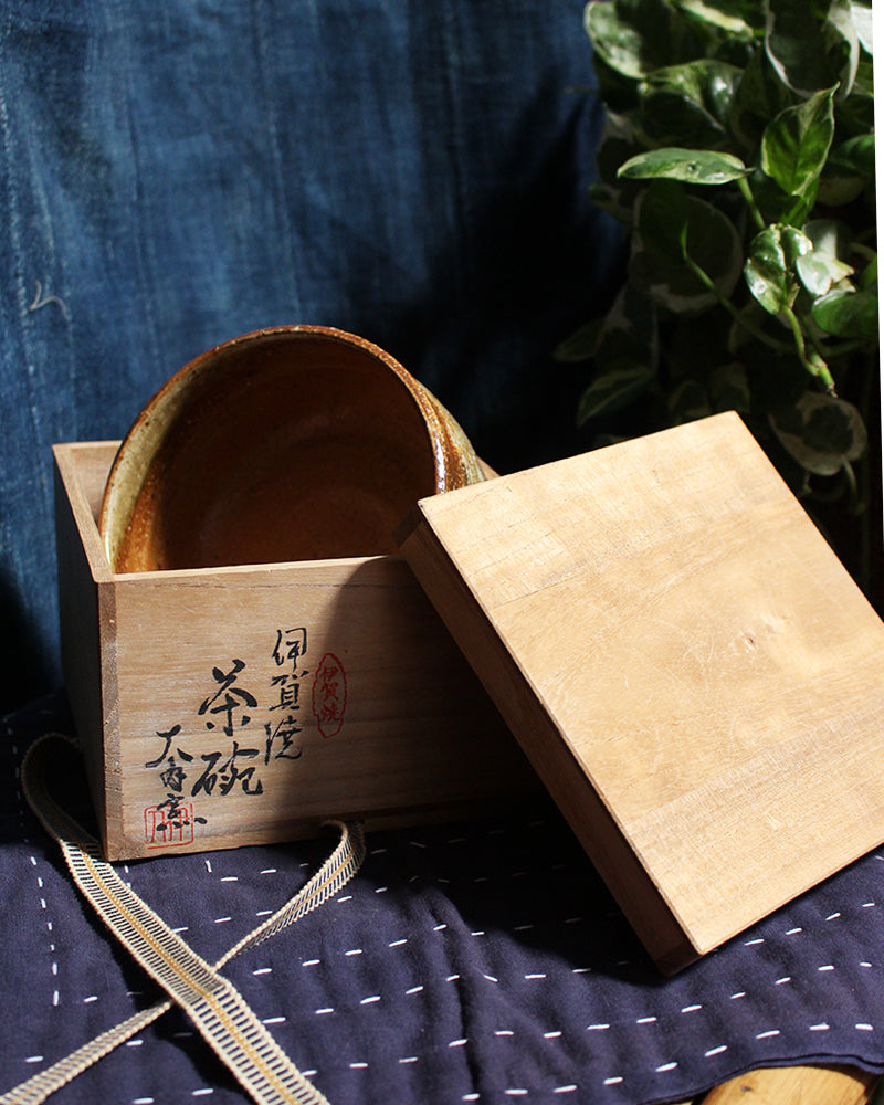Iga-Yaki Tea Ceremony Cup, with Wooden Box