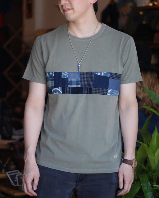 Patched Boro Stripe Tee, Olive