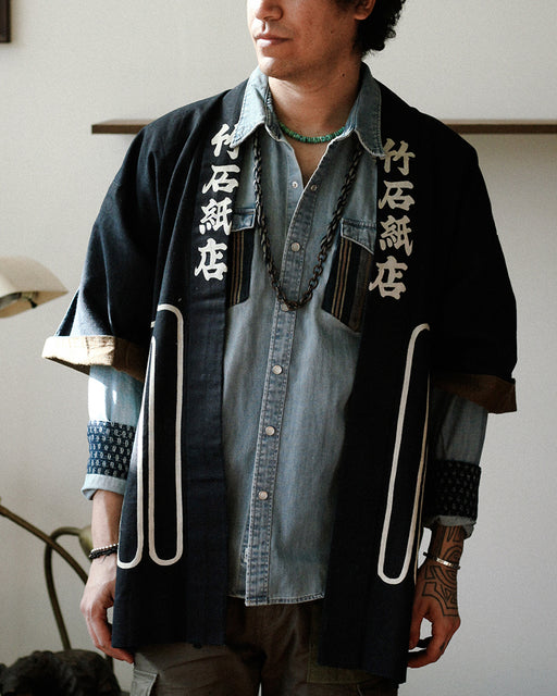 Happi Jacket, Dark Indigo, Takeishi Kami-Ten