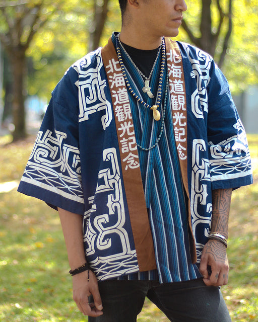 Vintage Happi Jacket, Ainu