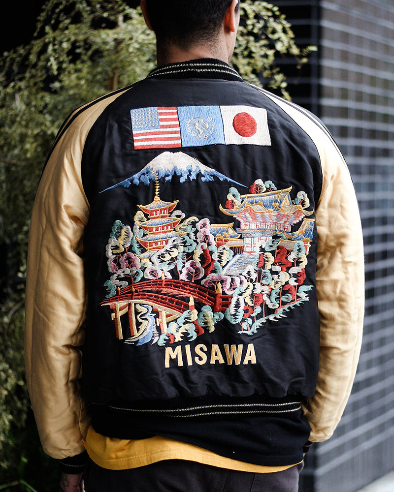 Vintage Reversible Japanese Sukajan, Black and Maroon with Dennis the Menace and Misawa