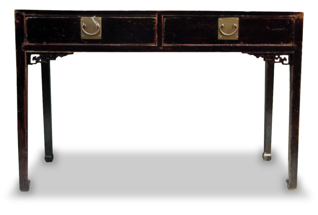 One of a kind chinese console table clearance endicott home one of a kind chinese console table clearance geotapseo Gallery
