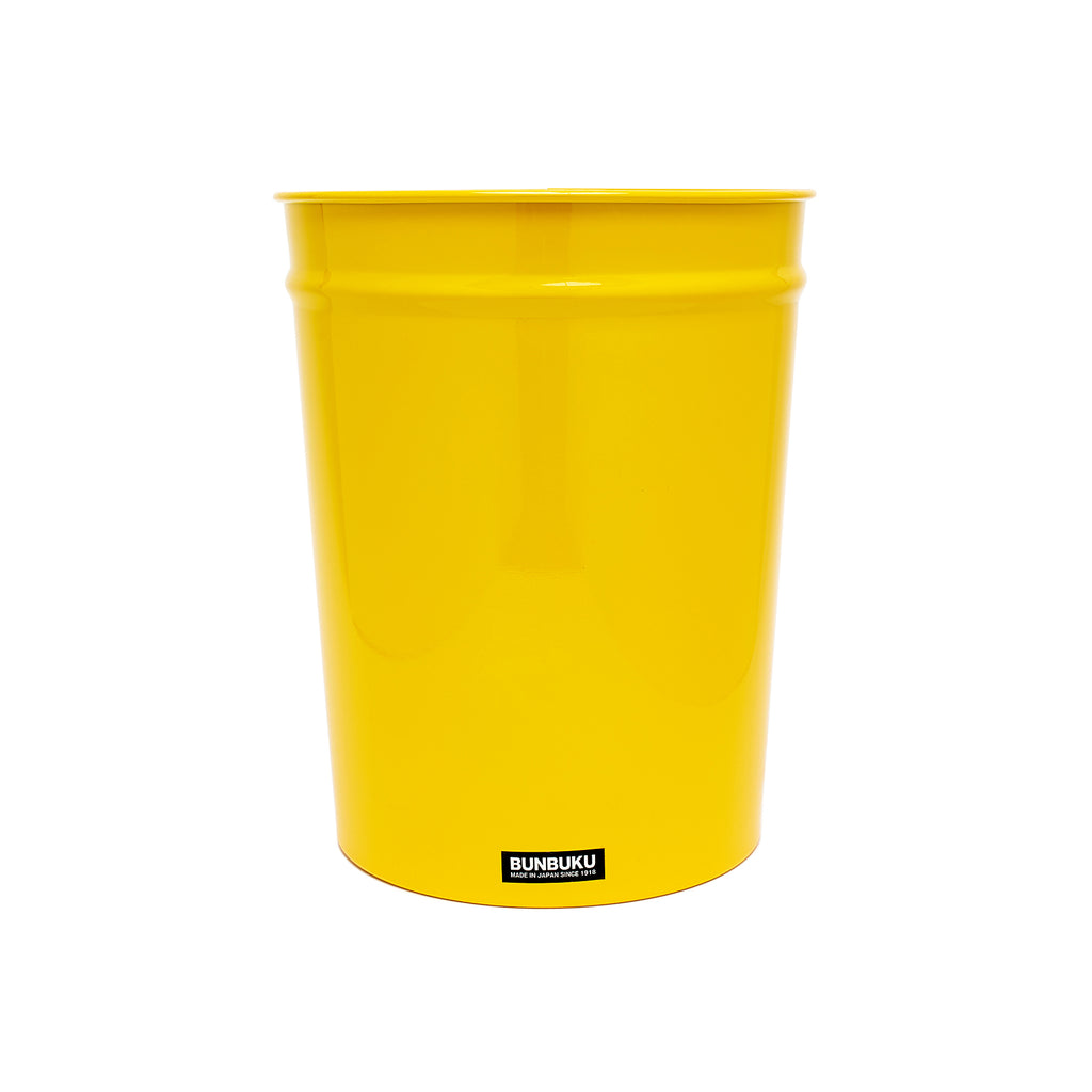 Small Waste Basket - Yellow