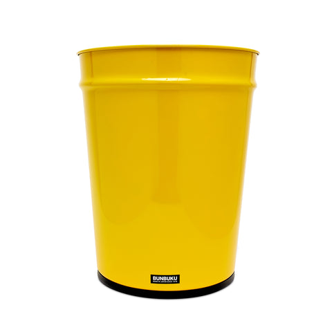 Large Waste Basket - Yellow