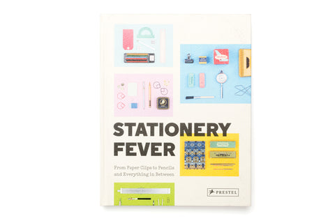 Stationery Fever: From Paper Clips to Pencils and Everything In Between