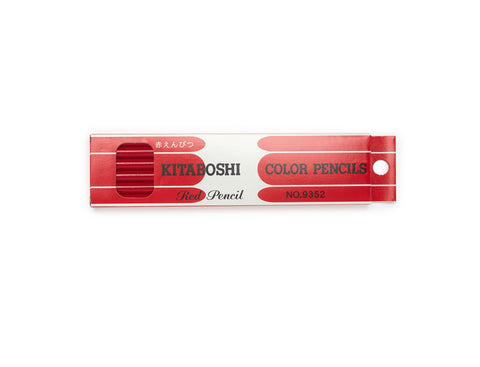Kitaboshi Red Pencil Box