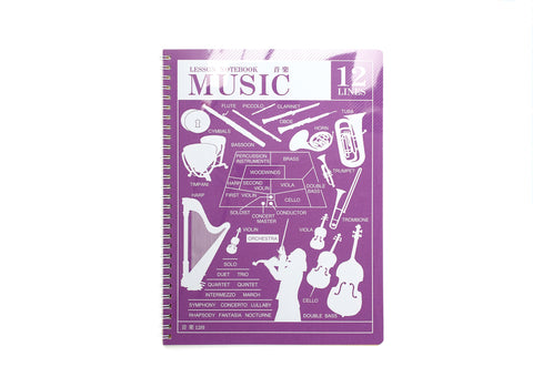 Music Lesson Notebook