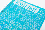 English Lesson Notebook