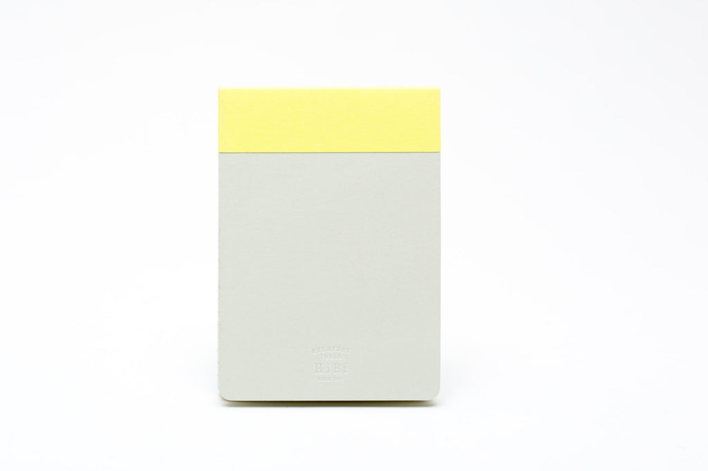 HiBi Memo Pad: Yellow