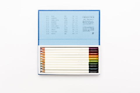 Irojiten Colored Pencils Dictionary, Woodlands