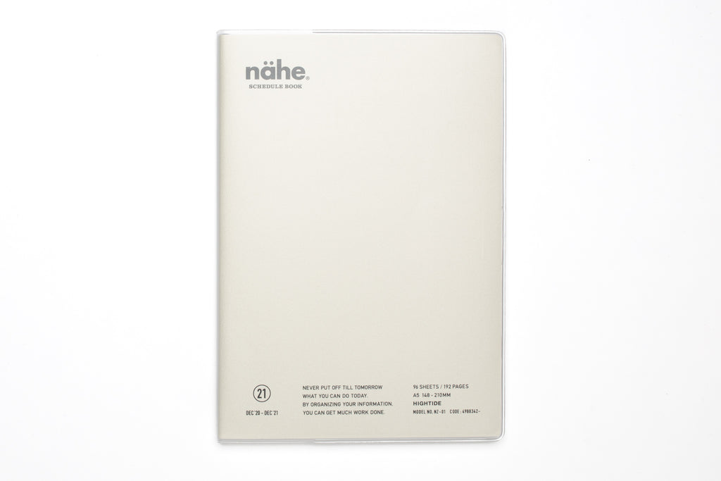 2021 A5 Vertical Nahe Ivory Planner