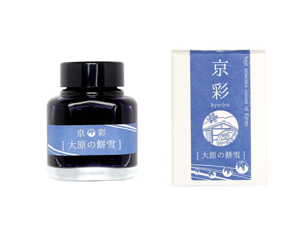 Kyo-Iro Fountain Pen Bottled Ink