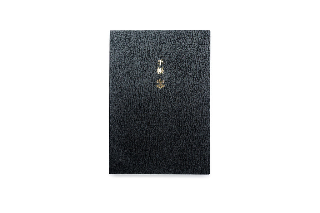 Hobonichi A6 Techo Planner Notebook 2020