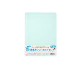 Writing Mat Soft A5