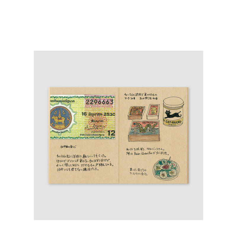 Passport Refill 009