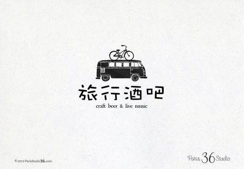 Vintage Travel (Bus + Bike) Logo Design