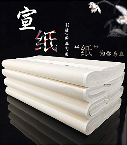 MEGREZ Chinese Japanese Calligraphy Practice Writing Sumi Drawing Xuan Rice Paper Without Grids 100 Sheets/Set - 34 x 138 cm (13.38 x 54.33 inch), Sheng (Raw) Xuan