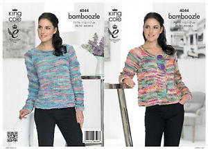 King Cole Pattern 4044