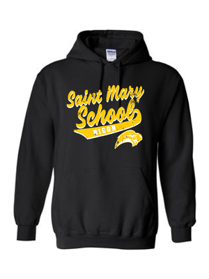Saint Mary Fall 2020  Heavy Blend™ 8 oz., 50/50 Hood  YOUTH**   LOGO 2